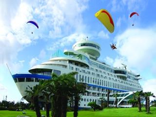 8D Exquisite Korea + Sun Cruise Resort