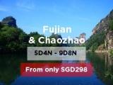 5/6/7/9  Root of Fujian & Chaozhao Package