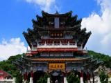 9D Zhangjiajie/Phoenix Ancient Town/Changde/Shaoshan
