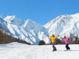 4D3N Nagano Ski – Hakuba