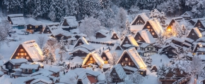 7D 5N Charming Central Japan