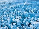 9D Winter Fun at Lake Baikal, Hulunbuir
