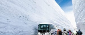 7D5N Japan Alps + Gassho Village (Kurobe Alpine)
