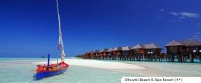 4D3N Romance in Maldives (2018-2019) - Olhuveli Beach & Spa Resort (4*)