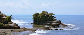 4D 3N Bali Beautiful