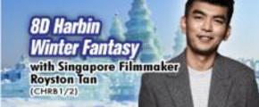 8Days Harbin Winter Fantasy / Shenyang with Singapore Filmmaker Rayston Tan