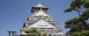 7D5N Central Japan Gateway + Disneyland