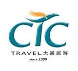 12Days Qinhai-Tibet Railway + Nyingchi