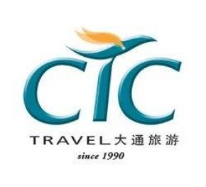 9/10 Days Tibet - Qinghai Railway Tour