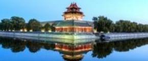8Days Beijing / Chengde / Tianjin + Guibei Watertown