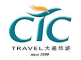 8D All Taiwan