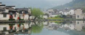 8D Huangshan / Mt. Qiyun / Thousand-Island Lake + Wuyuan
