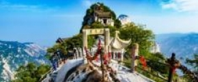 8D Xi'an / Mt. Huashan /Famen Temple + Yan'an + Fascinating Valley of Waves