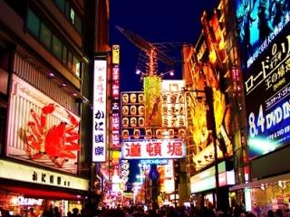 Osaka 5D4N Free & Easy Plus