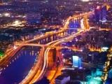3D2N Ho Chi Minh / Cu Chi Tour