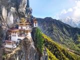 5D4N HAPPINESS KINGDOM BHUTAN (4 STARS HOTEL)