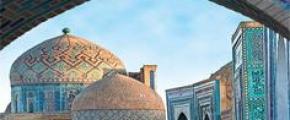 8D6N PEARL CITIES OF THE GREAT SILK ROAD - UZBEKIZTAN