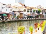 Dream Cruise: 2N Melaka (Wed)