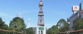 6 Days Hokkaido Mini Tour
