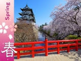 Spring Story in 5 Prefectures of North Japan 9D6N
