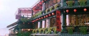 7D Taipei‧Shihfen‧Sky Lantern‧Haoke Sanshing Farm Experience‧Aboriginal Culture‧Sun Moon Lake‧Alishan (CA-P) Apr-Jun 2019