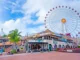 Okinawa 5D4N Free & Easy Plus (Jetstar June Special)