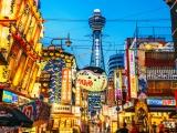 7D6N JR Pass Package ~Kyushu to Osaka~