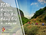 Jeju Hallasan & Olle Trail Tours (15 to 20 May 2019)