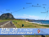 Jeju Round lsland Bicycle Tours (19 to 24 May 2019)
