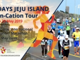 Jeju Island Run-Cation Tour (24 - 29 May 2019)