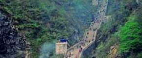 8D7N Chongqing Wulong Dazu Jinfo Mountain No Shopping Tour