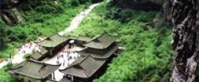 8D7N CHONGQING WULONG DAZU JINFO MOUNTAIN