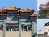 6 Days Taipei. Chiufen, 921 Earthquake Museum, Monster Village, Alishan (CF6) P