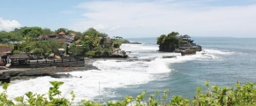 4D Bali Discovery