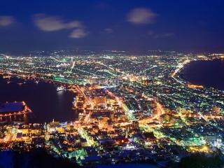 6D Best Value In Hokkaido