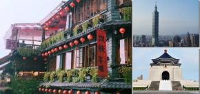 5 Days Taipei Shihfen, Chiufen, Lohas Northeast Scenic, Yilan Beautiful Encounter, Parent - Child Farm Experience (CS5) P (Jan - March 2019)