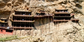 8D7N Taiyuan / Datong / Yungang Grottoes / Hanging Temple / Mount Wutai / Hukou Waterfall (No Shopping)