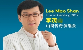 Genting Super Saver - Lee Mao Shan Live in Genting
