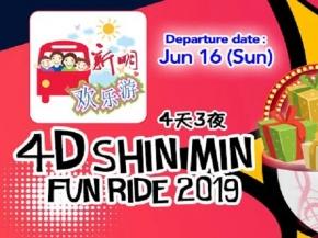 4D3N Shin Min Fun Ride 2019