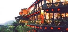 7D Magnificent Taiwan (NTM) C : July - GV 4 (Private Tour)
