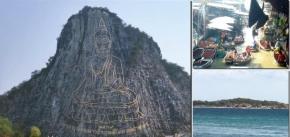 4D Bangkok / Pattaya Tour