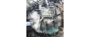 8D7N CENTRAL JAPAN SEMI TOUR