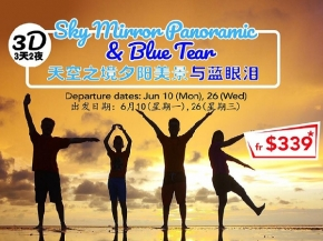 3D2N Sky Mirror Panoramic & Blue Tear