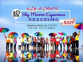 3D2N Fantastic Sky Mirror Experience