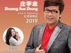 Genting Super Saver - Zhuang Xue Zhong Live In Genting