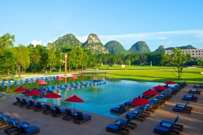 Club Med: Guilin, China