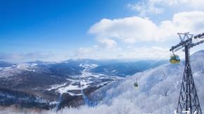 Club Med: Tomamu, Hokkaido, Japan