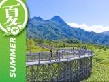Summer Highlight in Hokkaido 9D6N