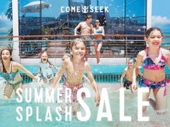 Royal Caribbean - Voyager of the Sea: Summer Splash Promotion