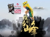 19th Malaysia National Lion Dance Championship_7 Dec 19